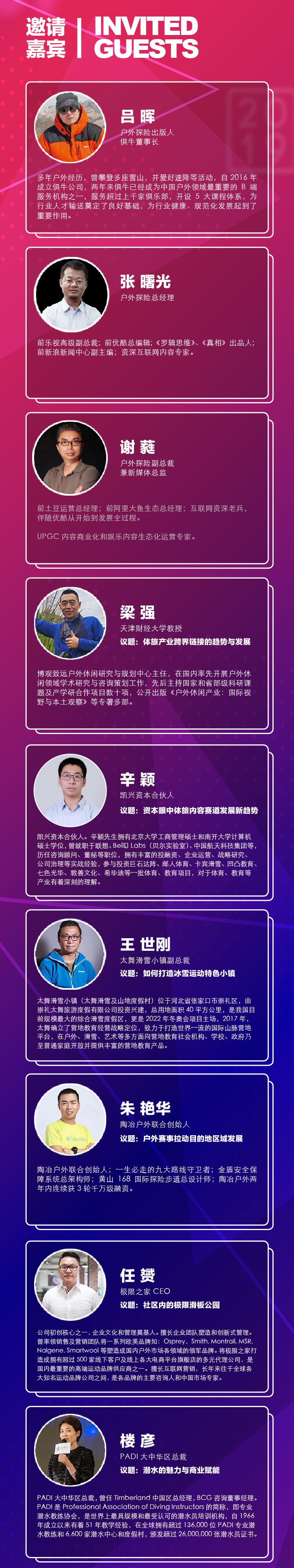 长图海报2.jpg