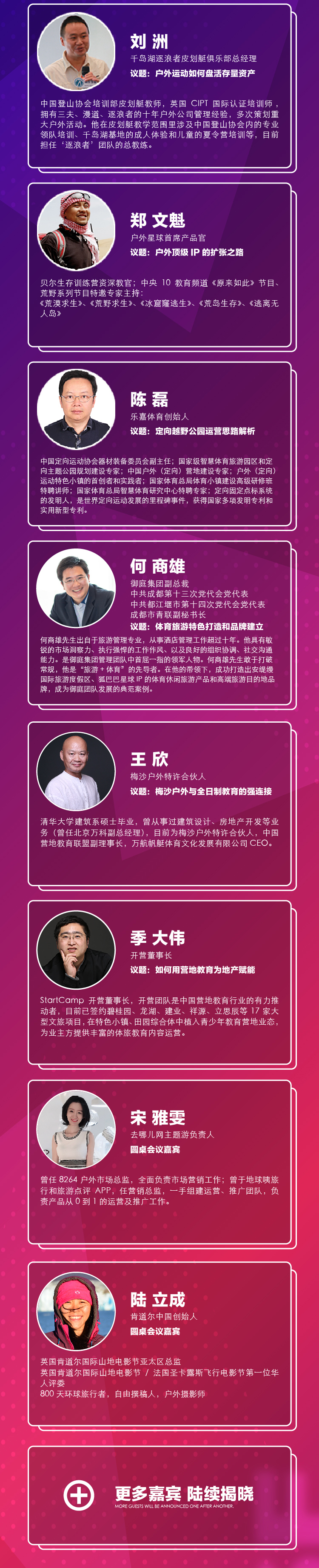 长图海报3.jpg