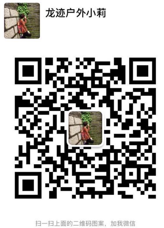 1562739472851049655.jpg