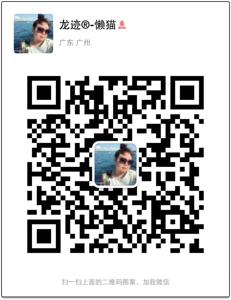 1562744497828001769.jpg