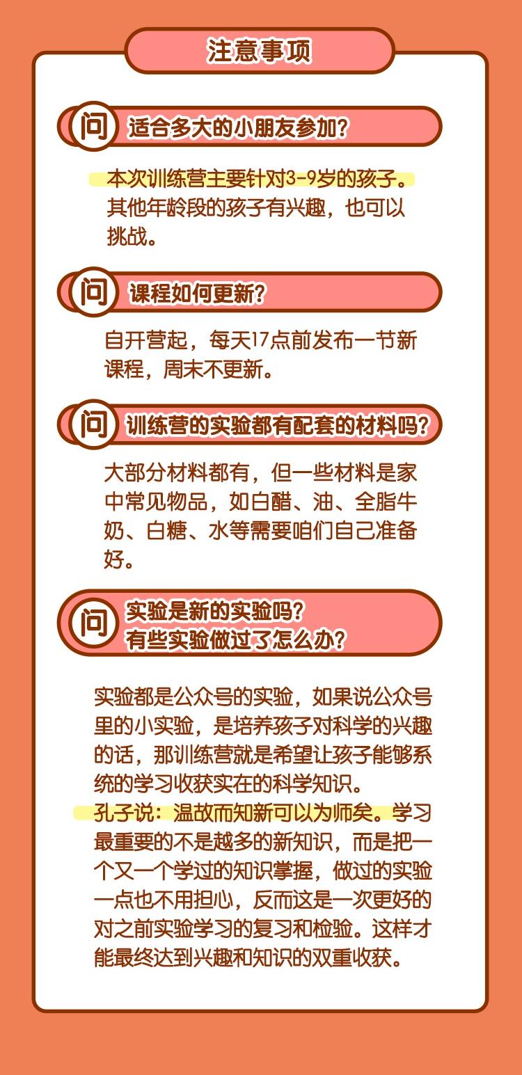 课程介绍_05.png