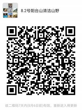 微信截图_20200730170132.png