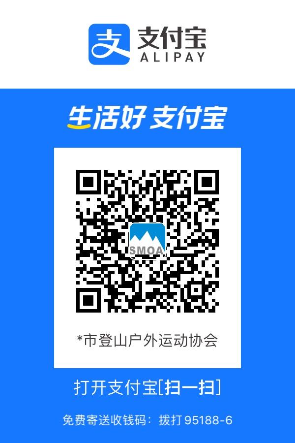 深圳登协支付宝收费码.jpg