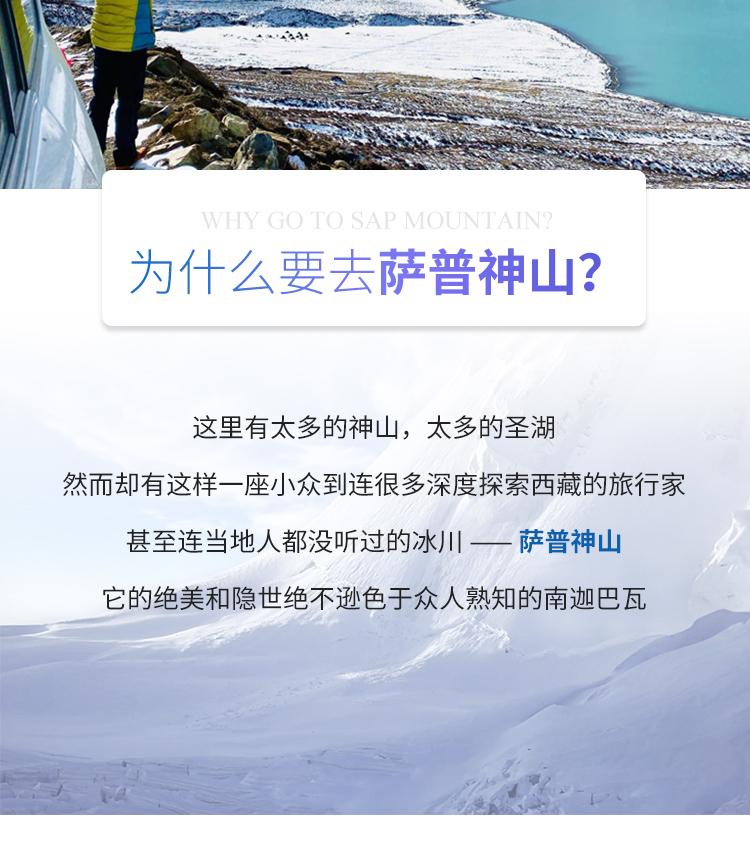 旅游详情页---修改-326_02.jpg
