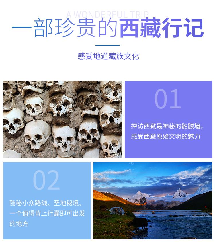 旅游详情页---修改-326_08.jpg