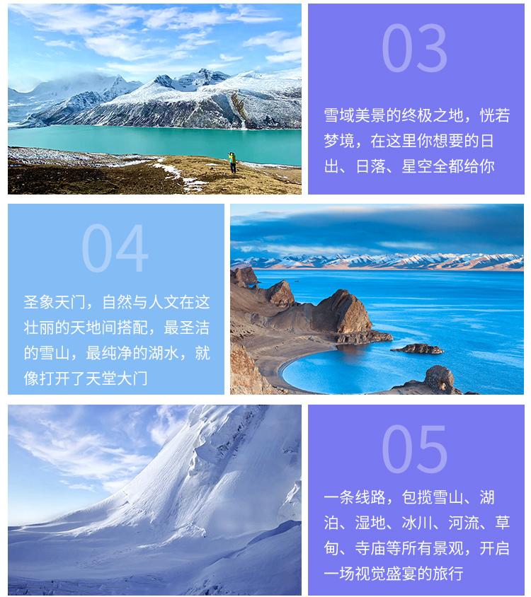 旅游详情页---修改-326_09.jpg