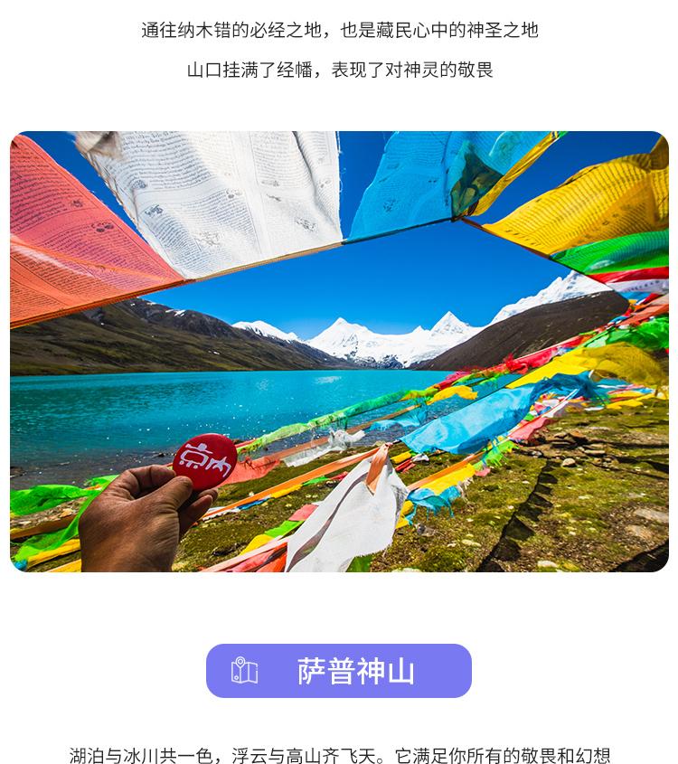 旅游详情页---修改-326_14.jpg
