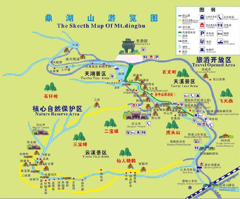 鼎湖山游览图.png
