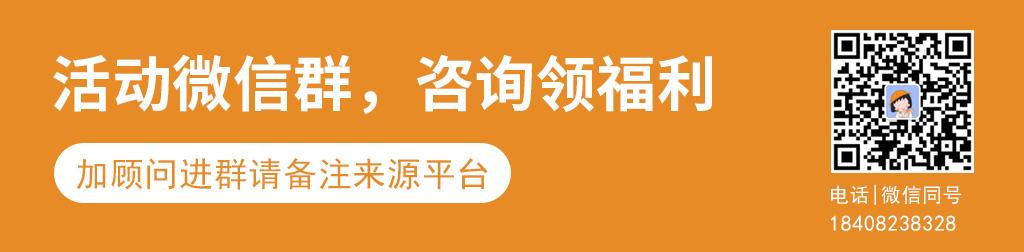 活动福利.jpg