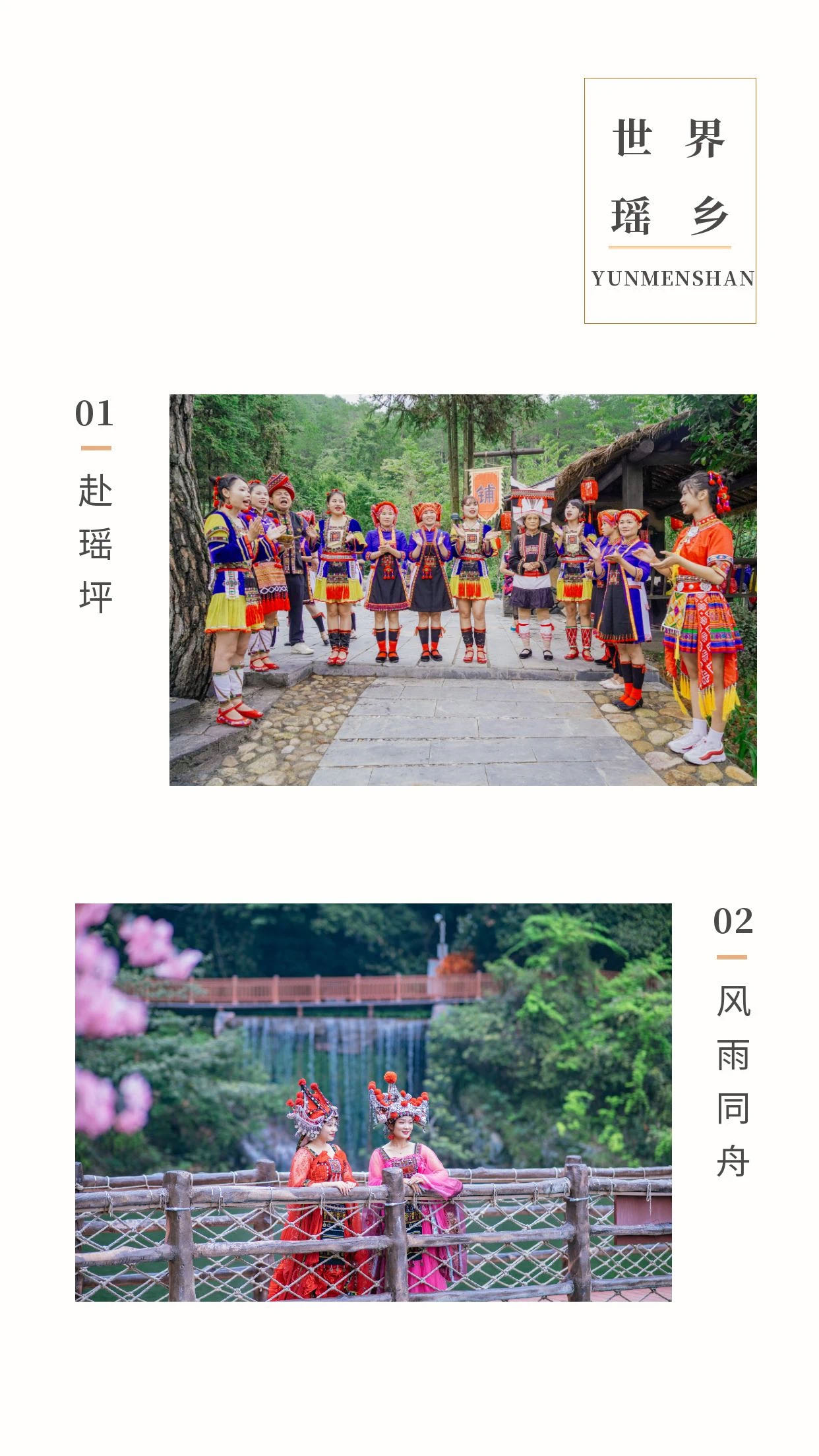 微信图片_20210923210016.jpg